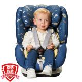 23日0点:Babyfirst 宝贝第一 儿童安全座椅 铠甲舰队 尊享版 星际蓝 1080元