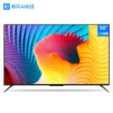 暴风TV AI4A系列 液晶电视 50英寸 1599元