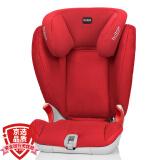 宝得适/百代适Britax汽车儿童安全座椅 凯迪成长II 约4岁-12岁 热情红999.00元 999.00