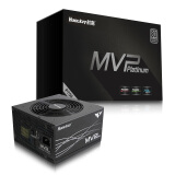 航嘉(Huntkey) MVP P750 额定750W 全模组 电源(80PLUS金牌) 789元 包邮(双重优惠)