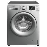 美的(Midea) MG80V50DS5 洗衣机 8公斤 1798元