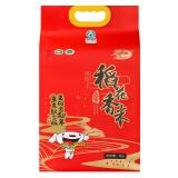 十月稻田 五常稻花香大米 5kg*4件+凑单品 双重优惠后200元包邮 折46元/件