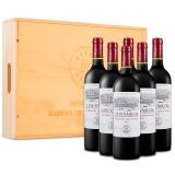 智利进口红酒 拉菲(LAFITE)巴斯克卡本妮苏维翁红葡萄酒 6支木箱装 750ml*6瓶(ASC) 389元