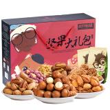 Three Squirrels 三只松鼠 零食特产干果礼盒 1493g 88元