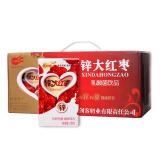 三剑客 锌大红枣乳酸菌饮品 风味牛奶250ml*12盒 整箱装 *3件 58.59元(合 19.53元/件)