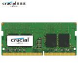 英睿达(Crucial) DDR4 2133 8G 笔记本内存 549元