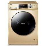 Haier 海尔 EG10014BD59GU1JD 10公斤 变频滚筒洗衣机不高于 3999元