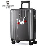 瑞动 熊本熊 20英寸拉链行李箱 399元包邮