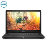 DELL 戴尔 灵越飞匣 15.6英寸笔记本电脑(i5-7200U 4G 500G M430 2G独显 FHD) 3298元包邮