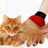 华元宠具撸猫手套猫咪除毛梳宠物洗澡刷狗狗按摩刷子去毛猫刷粘毛梳子用品 19.9元