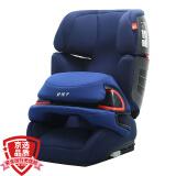 gb好孩子高速汽车儿童安全座椅 欧标ISOFIX系统 CS839-N016藏青蓝(约9个月-12岁) 1199元