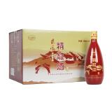 会稽山 东风十年陈精雕酒 大米善酿黄酒半甜型 500ml*6瓶 218元,可优惠至113元/件