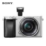 索尼(SONY)ILCE-6300L APS-C微单数码相机标准套装 银色(约2420万有效像素 4K视频 a6300/α6300) 5299元