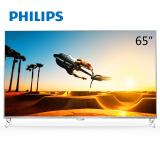 飞利浦(PHILIPS) 65PUF7102/T3 智能液晶电视机 5349元
