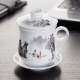 洁雅杰茶杯 陶瓷带过滤茶漏4件套 山水 *5件 99.5元(合 19.9元/件)