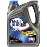 19日14点:美孚美孚速霸2000 合成机油 5W-40 SN级 4L 汽车用品 189元