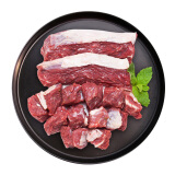 皓月 精品牛腩块 500g/袋 巴西进口 牛肉 健身推荐 *5件 119.5元(合23.9元/件)