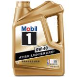 Mobil 美孚 金装美孚1号 全合成机油 0W-40 SN级 4L装309元(需用券) 309.00