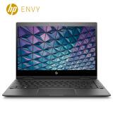 HP 惠普 Envy X360 13.3英寸翻转笔记本电脑(R5-2500U、8GB、256GB) 4899元