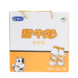 骑士 全脂甜牛奶 243ml*12盒 *3件 近期好价 41.79元