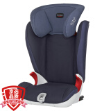 Britax 宝得适 凯迪成长SL 儿童安全座椅 1310元