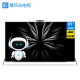 暴风TV X5 ECHO 液晶电视 65英寸 4999元
