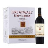 Great Wall 长城 特藏甄选1979 解百纳干红葡萄酒 750ml*6瓶 *2件 1098元包邮(2件5折)