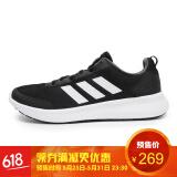 阿迪达斯(adidas) ELEMENT RACE 男子跑鞋 269元