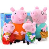 Peppa Pig 小猪佩奇 毛绒一家礼盒装 (小号) 50元