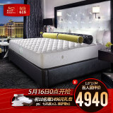 ¥4940 KING KOIL 金可儿 酒店精选系列 琥珀 独立弹簧床垫 180*200*20cm