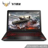 ASUS 华硕 飞行堡垒五代FX80 15.6英寸游戏笔记本电脑(i7-8750H、8G、128G+1T、GTX1050Ti 4G)火陨红黑 6898元