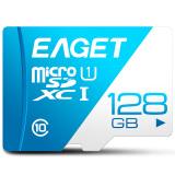 忆捷T1 128GB Class10高速手机内存卡 MicroSDHC UHS-I平板电脑行车记录仪存储卡 TF卡 169.8元