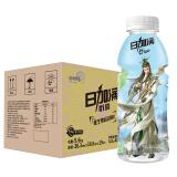 日加满忻动 青柠味 维生素运动饮料 400mL*12瓶 折15.9元(25.9元,满49-20)
