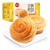 百草味 原味 手撕面包1000g/箱 *2件 35.8元(合 17.9元/件)