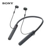 历史低价:SONY 索尼 WI-C400 入耳式蓝牙耳机 299元包邮(需用券)
