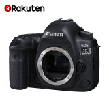 ¥16688 Canon 佳能 EOS 5D Mark IV 单反相机