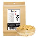 黑土优选 东北五谷杂粮 精选黄豆1kg *3件 24元(合 8元/件)