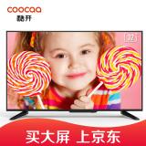 coocaa 酷开 K32 液晶电视 32英寸 799元包邮