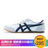 鬼塚虎(Onitsuka Tiger) TRACKTRAINER 中性款经典休闲鞋 295元