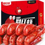 谷源道网红虾 麻辣小龙虾900g 6-8钱/ 13-17只 海鲜水产 68元