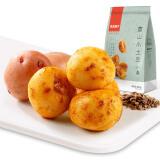 良品铺子小土豆 马铃薯 烧烤味205g *13件 85.4元(合 6.57元/件)