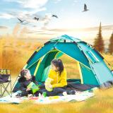 狼行者 全自动户外帐篷防雨免搭建双人露营帐篷套装 LXZ- 1002-1 墨绿色 149元