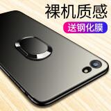 观悦 苹果iPhone7/8/plus 手机壳+钢化膜 券后 15元 包邮
