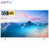 KKTV U65MAX 液晶电视 65英寸 3399元