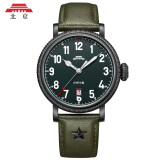 Beijing 北京手表 复刻系列 BG301002 男士机械手表 1382元(需用券)