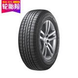 韩泰(Hankook)轮胎/汽车轮胎 235/55R17 99H RA23 原配途观 适配凯迪拉克/奥迪Q3/辉腾 539元