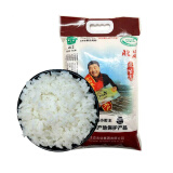 2017年新米 北显 东北大米 小町王圆粒寿司 大米5kg 24.5元
