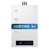 帅康(Sacon)12升智能数显节能恒温燃气热水器(天然气)JSQ 23-12BCW 11499元