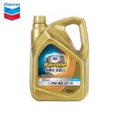 雪佛龙(Chevron) 金富力 SN级 0W-40 全合成机油 4L装 298元