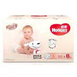 HUGGIES 好奇 铂金装 婴儿纸尿裤 L号 104片 *2件 310元包邮(需用券,合155元/件)